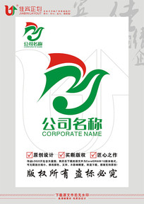 MN英文字母飞鸟标志设计