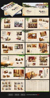 毕业纪念册同学录画册