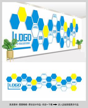 创意蓝色企业文化墙设计