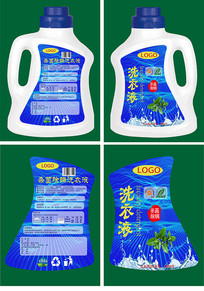 纯白洗衣液桶贴设计模板
