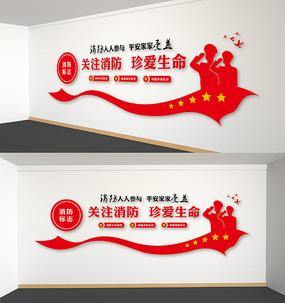 党建消防社区消防口号雕刻文化墙