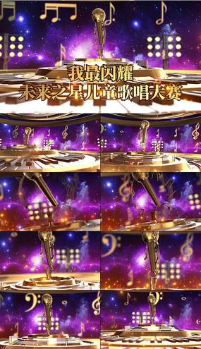 歌唱大赛演唱比赛歌手选秀晚会片头ae模板
