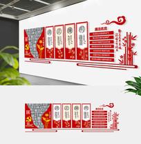 古典中国风通用廉政党建文化墙