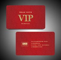 红色VIP卡会员卡