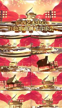 红色歌曲钢琴独奏会表演活动片头视频模板
