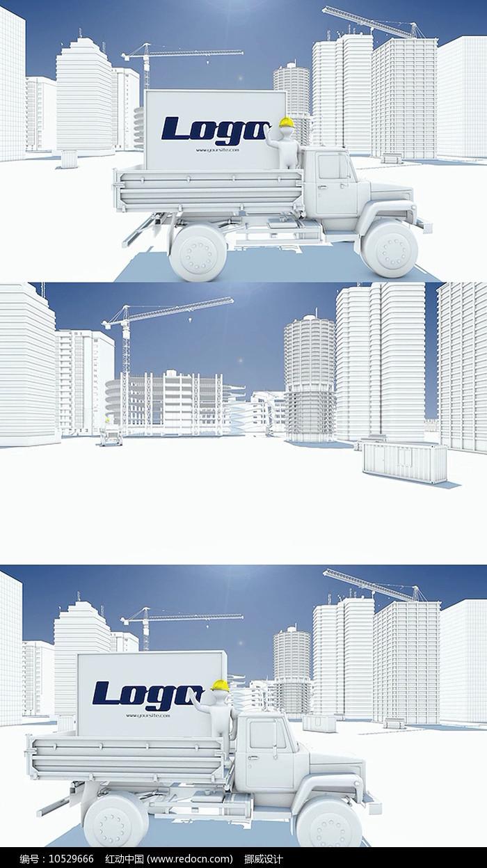 建筑施工现场建筑标志logo片头pr模板图片