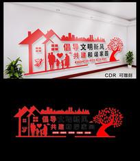 精美社区文化墙设计