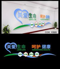 精美医院建设文化墙设计