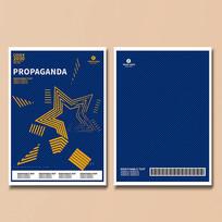 蓝色抽象封面设计