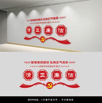 廉政宣传党建文化墙设计