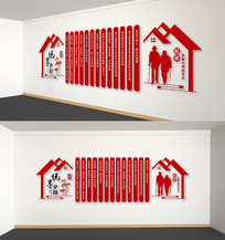 社区养老院文化墙孝文化墙