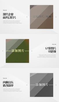 现代简洁线框图文展示宣传幻灯片pr模板