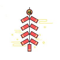 祥云福字鞭炮