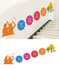 校园楼梯四个学会文化墙