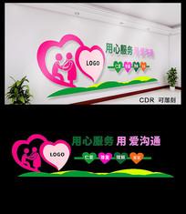 医院建设文化墙设计