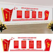 政协宣传文化墙