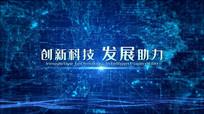 震撼大气蓝色科技文字标题AE模板