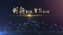 震撼光线科技城市落版AE模板