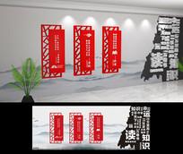 中国风创意文化墙设计
