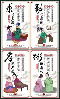 中国风简约校园文化展板