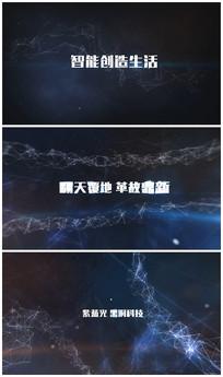 10科技感线条plexus标题字幕视频模板