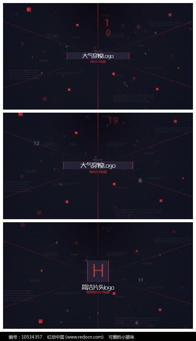 大气穿梭logo片头视频模板 图片