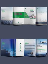 大气企业折页设计