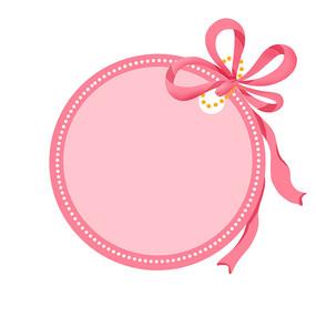 粉色丝带装饰卡片