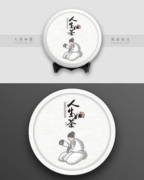 高档茶饼包装设计