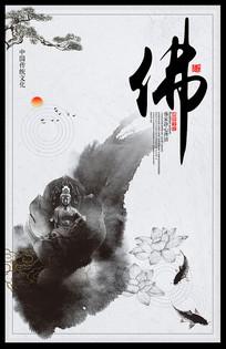 古风佛教文化宣传海报