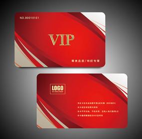红色餐饮会所会员卡积分卡