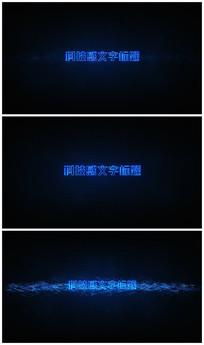 科技感文字标题视频模板