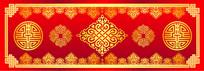 蒙古族婚礼背景红金 AI