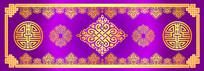 蒙古族婚礼背景紫金 AI