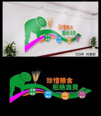 食堂楼梯文化墙设计