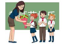 手绘卡通老师和学生教师节感恩插画元素