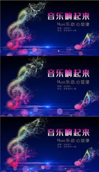 音乐会背景视频模板