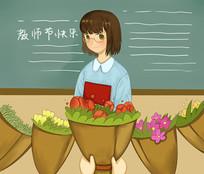 原创手绘卡通老师教师节感恩插画元素