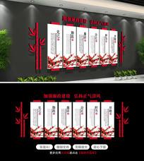 原创中国风古典党建文化墙廉政文化墙设计
