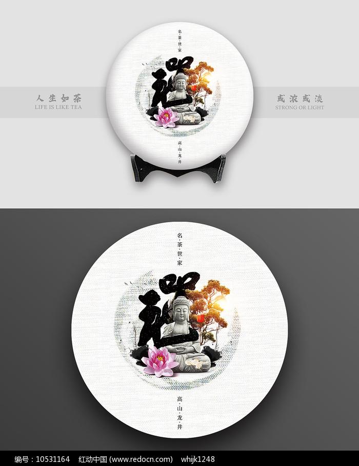 中式茶饼包装图片