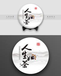 中式茶叶包装