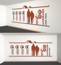 中式社区养老院文化墙孝文化墙雕刻展板