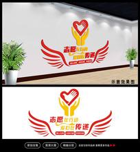 3D立体志愿者文化墙设计