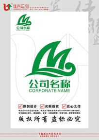 M英文字母帆船LOGO标志设计