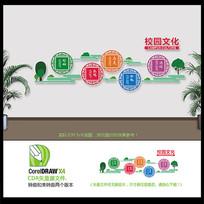 创新中式校园文化墙设计