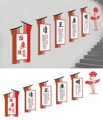 党政机关楼梯廉政文化墙设计
