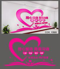 粉色医院文化墙设计