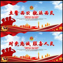 公安标语宣传展板设计