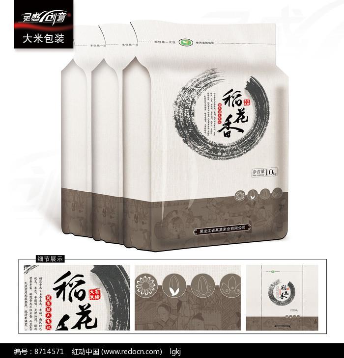 古典稻花香大米包装袋图片