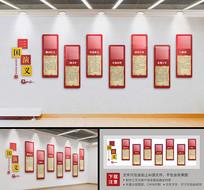 国学经典古典三国演义国学校园文化墙